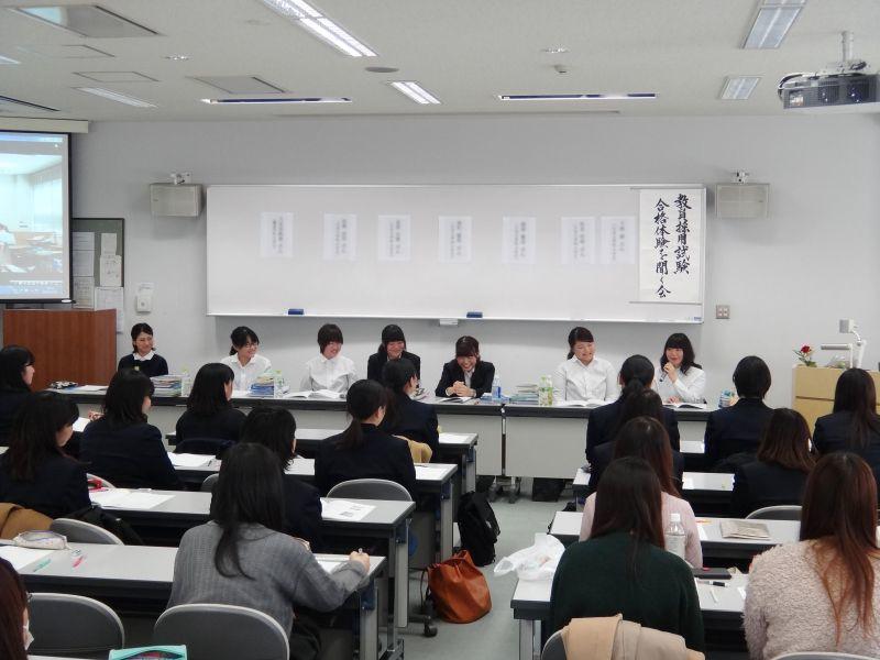 【悲報】男子中学生と自宅でSEXしまくった新卒女教師(23)の顔面が開示される  [148353124]->画像>80枚