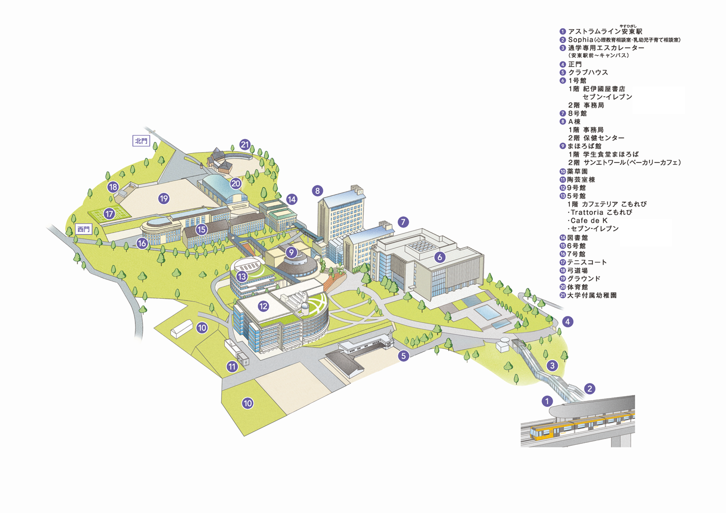 campus_map_20180830.png